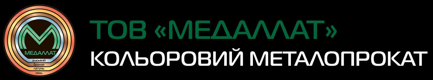 Кольоровий прокат зі складу в Києві